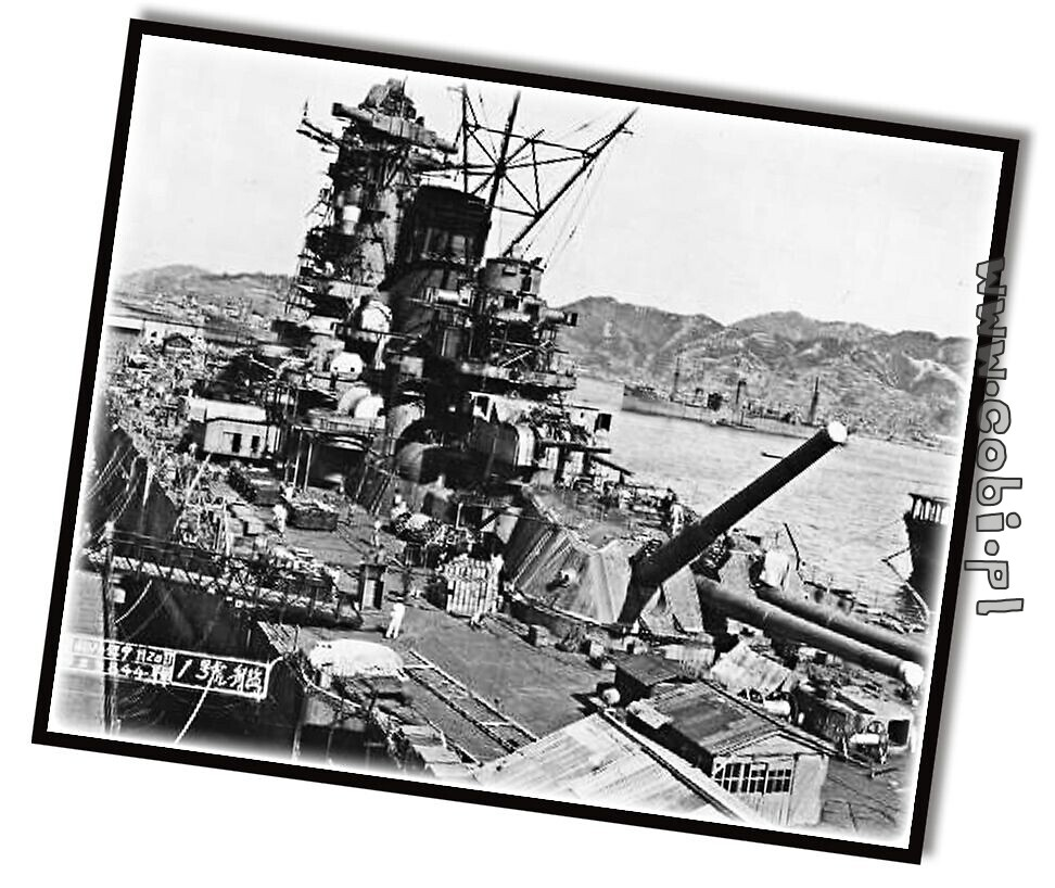 Cobi | Battleship Yamato £130.49